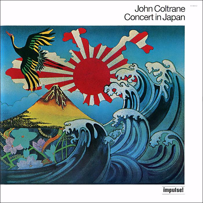 Джон Колтрейн John Coltrane. Concert In Japan disney in concert stuttgart