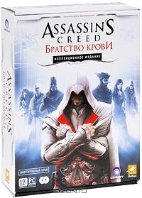 Assassin's Creed: Братство крови Коллекционное издание, Ubisoft Entertainment