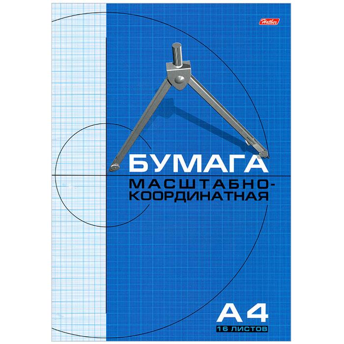 Бумага масштабно-координатная Hatber, 16 листов. 2284 подвесной светильник odeon 2284 yami 2284 3