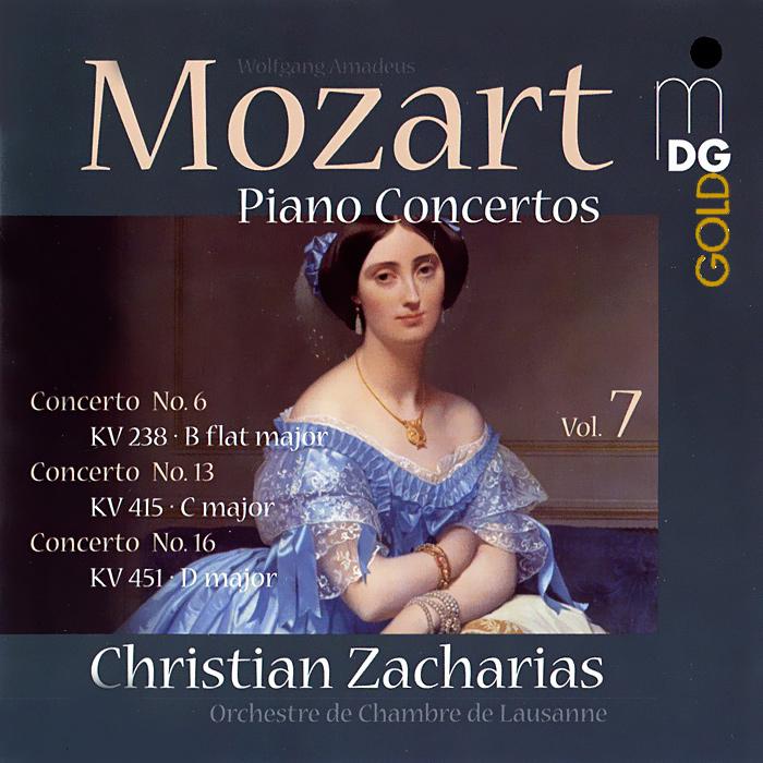 Кристиан Захариас,Orchestra De Chambre De Lausanne Christian Zacharias. Mozart. Piano Concertos Vol. 7 (SACD)