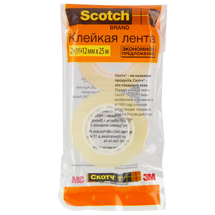Клейкая лента Scotch, цвет: прозрачный, 2 шт500-1225Упаковочная лента Scotch - универсальный помощник в доме и офисе. Лента предназначена для склеивания документов, упаковки, картона, имеет сильный клеящий состав. После наклеивания лента становится абсолютно невидимой. Характеристики:Размер ленты: 1,2 см х 2500 см.