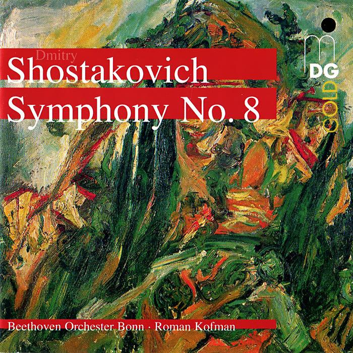 Роман Кофман,Beethoven Orchester Bonn Shostakovich. Symphony No. 8 (SACD) rome ap2 crystal lux 1120795