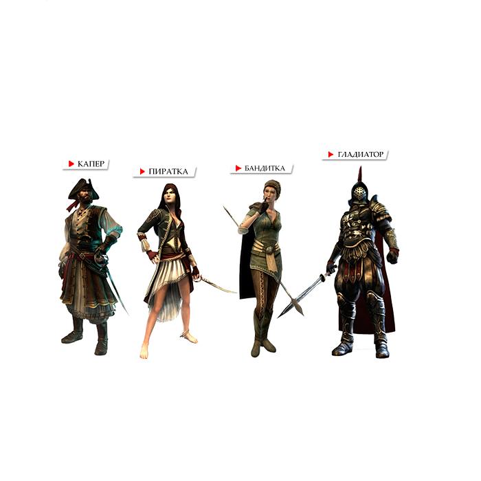 Assassin's Creed:  Revelations.  DLC 1. «Предки» Ubisoft Entertainment