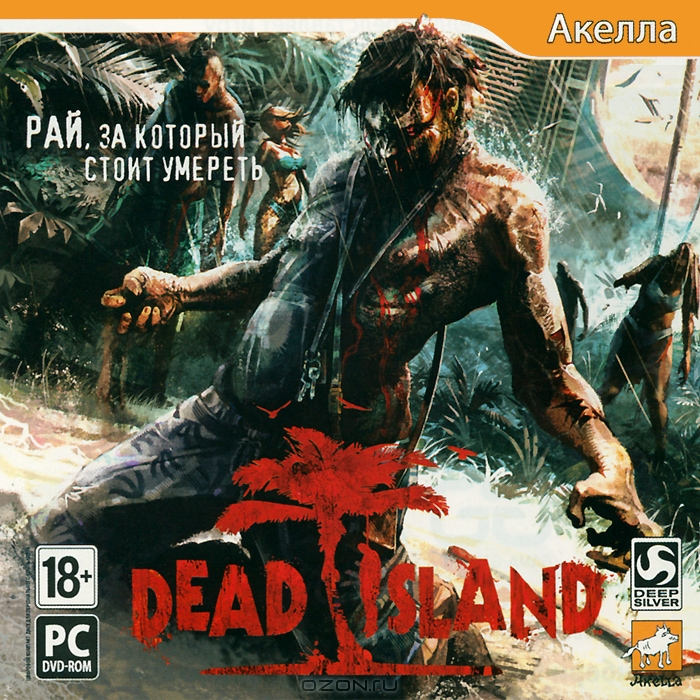 Dead Island Blood Edition
