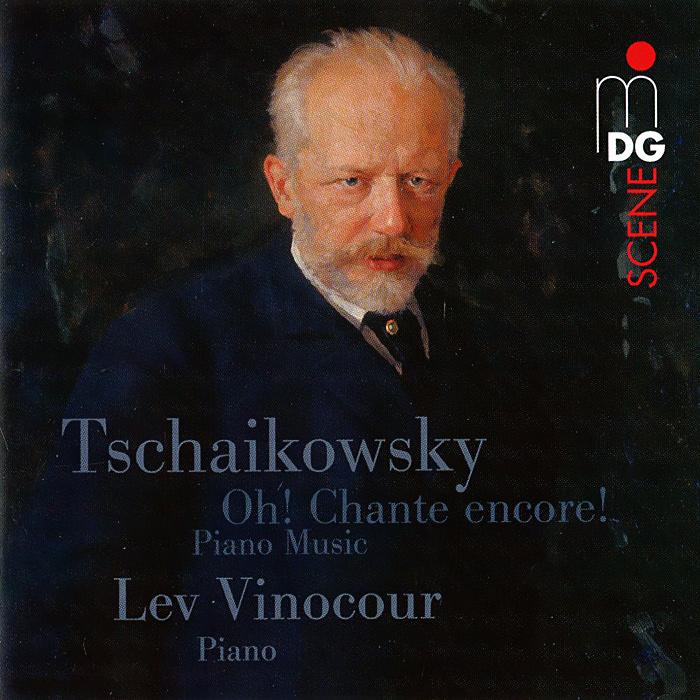Лев Винокур Lev Vinocour. Tschaikowsky. Piano Works (SACD) харди риттнер игнац босиндорфэ hardy rittner brahms early piano works vol 2 sacd