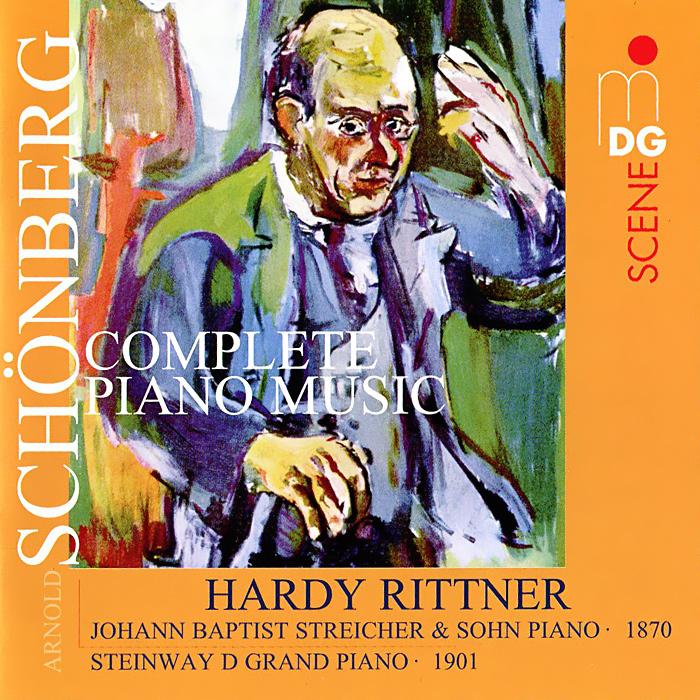 Харди Риттнер Hardy Rittner. Schonberg. Complete Piano Music (SACD) штефан блунир lizst tasso totentanz piano music sacd