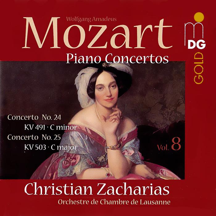 Кристиан Захариас,Orchestra De Chambre De Lausanne Christian Zacharias. Mozart. Piano Concertos Vol. 8 (SACD) харди риттнер игнац босиндорфэ hardy rittner brahms early piano works vol 2 sacd