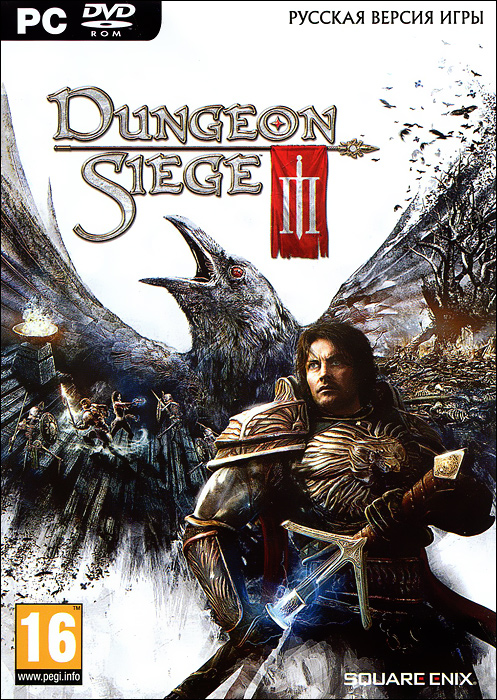 Dungeon Siege III (DVD-BOX) Obsidian Entertainment