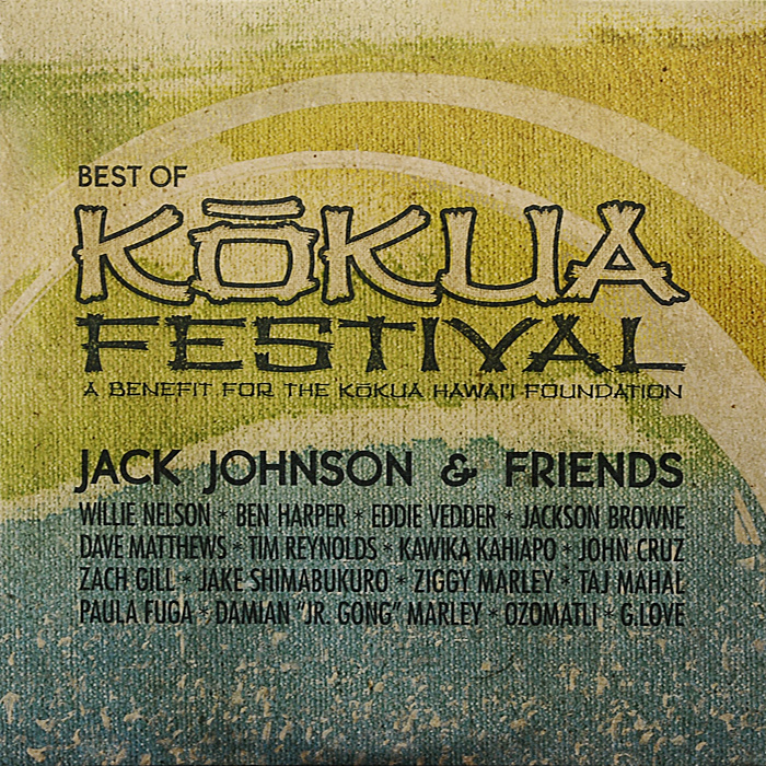 Jack Johnson & Friends. Best Of Kokua Festival (2 LP)