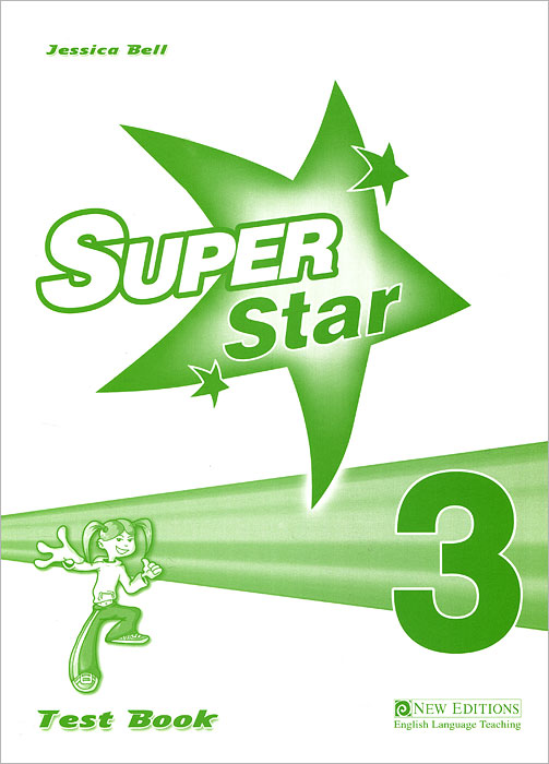 Super Star 3 the jungle book