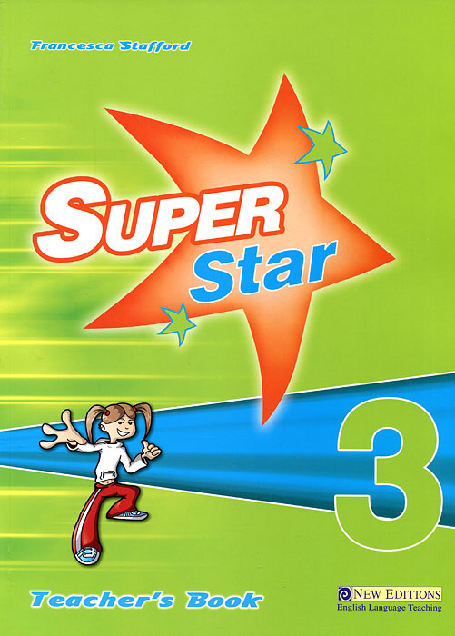 Super Star 3 vale 3 teachers book