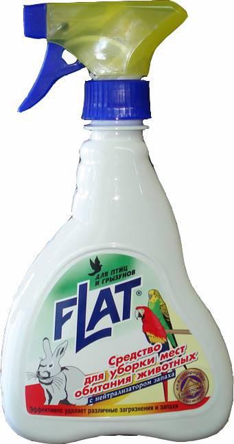 Средство для уборки мест обитания животных Flat, с нейтрализатором запаха для птиц и грызунов, 480 г4600296000034Средство для уборки мест обитания животных Flat подходит для уборки любой поверхности. Не просто маскирует неприятные запахи, а уничтожает их. Безопасно для людей и животных. С нейтрализатором запаха для птиц и грызунов.Уважаемые клиенты!Обращаем ваше внимание на возможные изменения в цвете некоторых деталей упаковки товара. Поставка осуществляется в зависимости от наличия на складе. Характеристики:Вес: 480 г. Производитель: Россия.