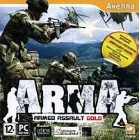 Armed Assault Gold, Bohemia Interactive,Black Element Software