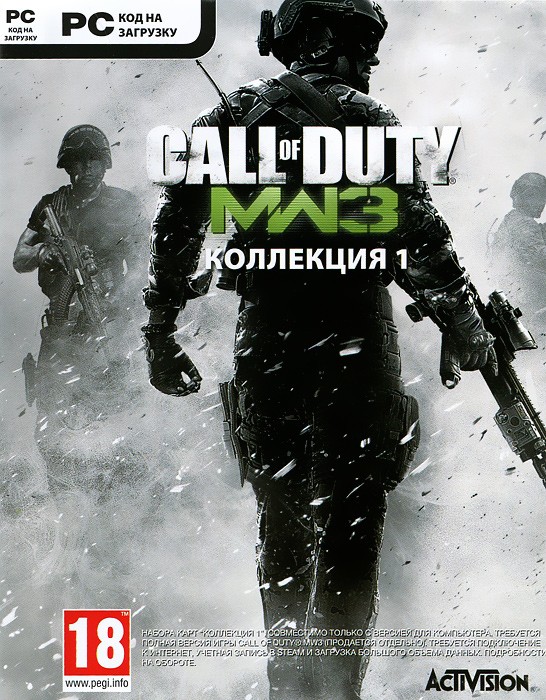 Call of Duty: Modern Warfare 3. Коллекция 1 худи print bar modern warfare