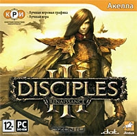 Disciples III: Ренессанс, .dat