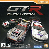 Zakazat.ru GTR Evolution