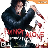 I'm not Alone: Проклятый дом, The Games Company Worldwide GmbH.