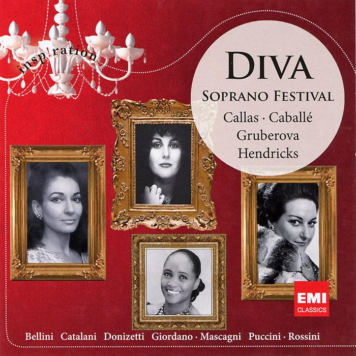 Diva. Soprano Festival серьги diva diva di006dwzgk63