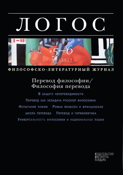 Логос, №5-6(84), 2011 рецептура 902 ту 6 05 1587 84