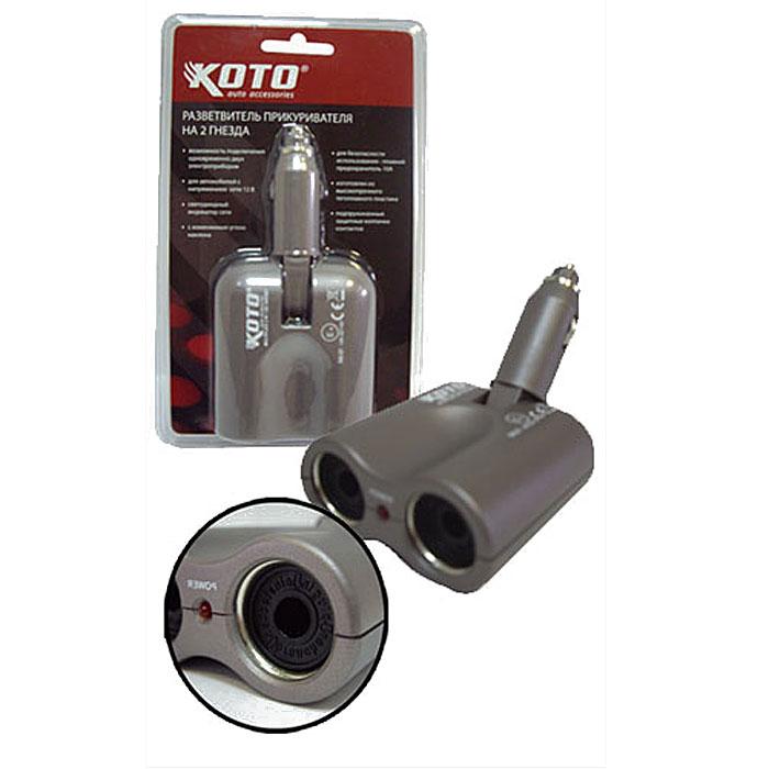 Разветвитель прикуривателя Koto, на 2 гнезда. BMS-001BMS-001Разветвитель прикуривателя Koto предназначен для одновременного подключения двух электроприборов к бортовой сети автомобиля с напряжением 12В. Особенности:Светодиодный индикатор сети.Для безопасности использования имеет плавкий предохранитель 10А.Изготовлен из высокопрочного тугоплавкого пластика. Подпружиненные защитные колпачки контактов. С изменяемым углом наклона: 180 градусов и 7 промежуточных положений. Характеристики:Размер разветвителя: 6,5 см x 13 см x 2,5 см. Материал: пластик, металл. Размер упаковки: 13 см x 20 см x 3 см. Изготовитель: Китай. Артикул: BMS-001.