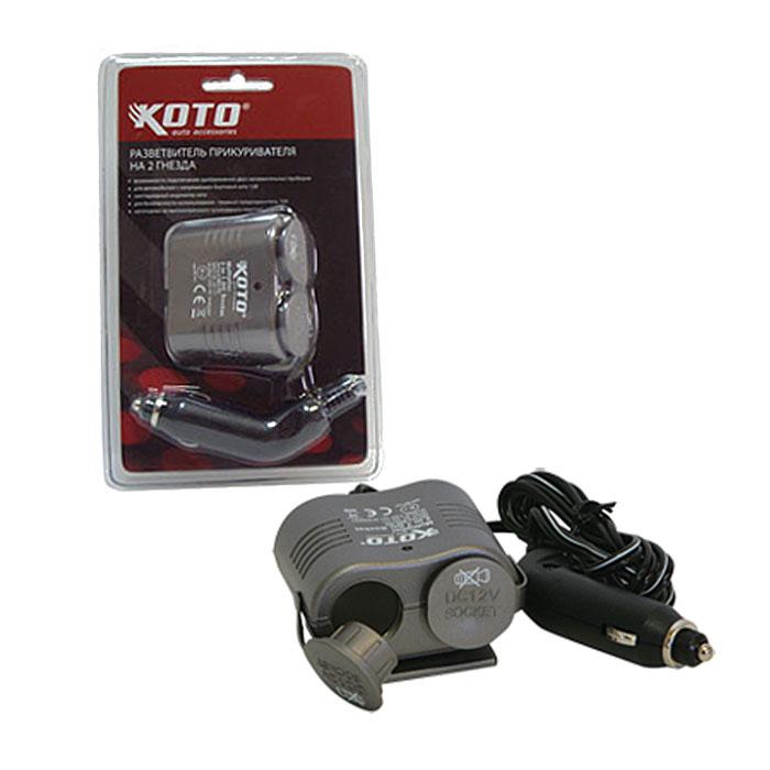 Разветвитель прикуривателя Koto, на 2 гнездаBMS-002Разветвитель прикуривателя Koto с защитными колпачками электрических контактов предназначен для одновременного подключения двух электроприборов к бортовой сети автомобиля с напряжением 12В. Особенности:Светодиодный индикатор сети.Для безопасности использования имеет плавкий предохранитель 10А.Изготовлен из высокопрочного тугоплавкого пластика. Характеристики:Размер разветвителя: 6 см x 6,5 см x 3 см. Материал: пластик, металл. Размер упаковки: 13 см x 20 см x 7 см. Изготовитель: Китай. Артикул: BMS-002.
