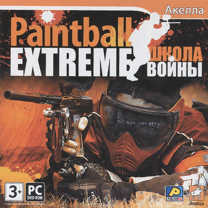Paintball Extreme. Школа войны, Red Dot Games