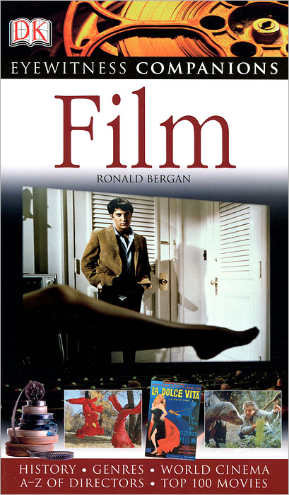 Film cd диск the doors when you re strange a film about the doors songs from the motion picture 1 cd