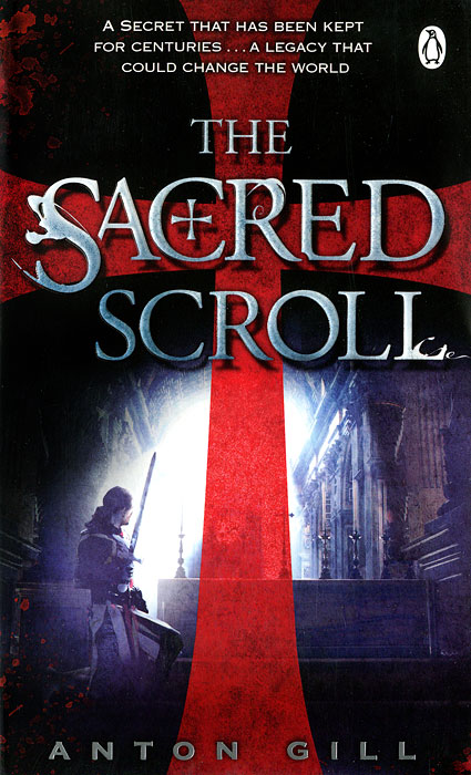 цены The Sacred Scroll