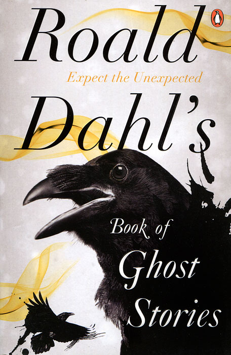 Book of Ghost Stories write your own book