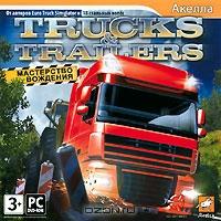 Trucks& Trailers. Мастерство вождения SCS Software