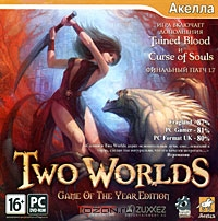 Zakazat.ru Two Worlds: Game of the Year Edition