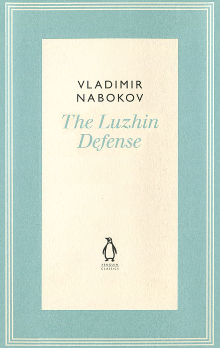 The Luzhin Defense handbook of international economics 3