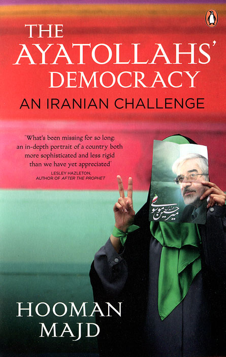 Ayatollahs' Democracy: An Iranian Challenge peace education at the national university of rwanda