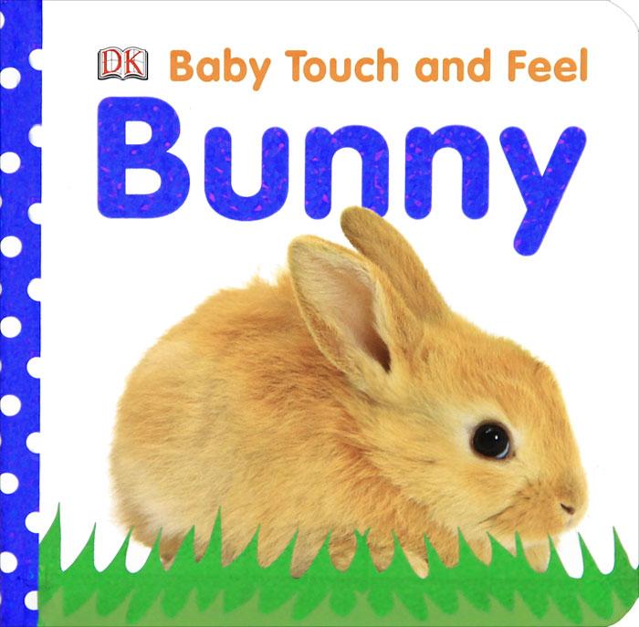 Первые книжки малышей