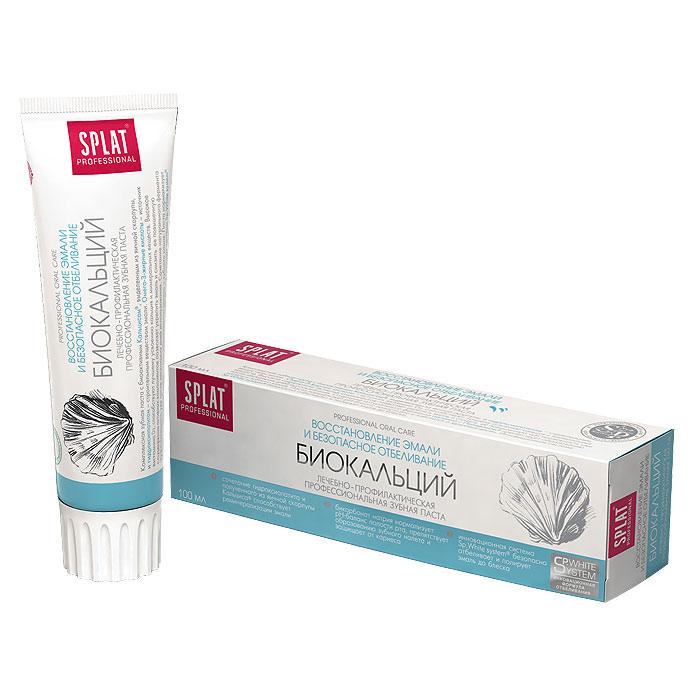 Зубная паста Splat Professional Biocalcium/Биокальций, 100 мл splat professional ополаскиватель для полости рта biocalcium биокальций 275 мл