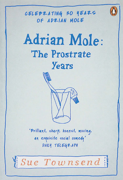 Adrian Mole: The Prostrate Years chris wormell george and the dragon