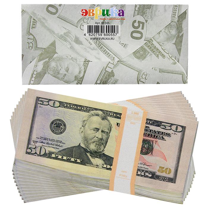 Конверт для денег Эврика 50 долларов, 10 шт подарочная коробочка для денег конверт для денег сердечки 43685