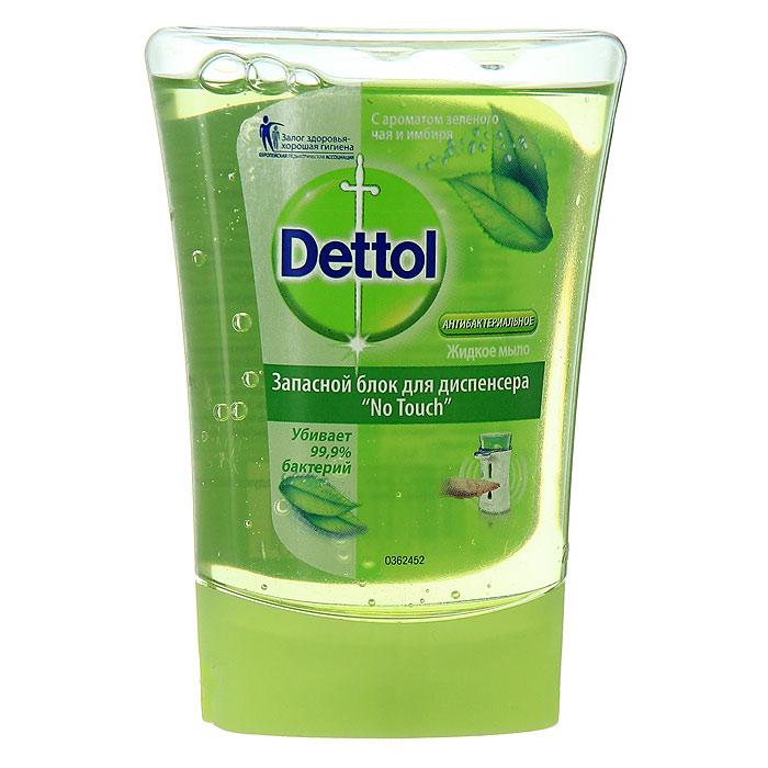 Запасной блок жидкого мыла Dettol, с ароматом зеленого чая и имбиря, 250 мл0362164Запасной блок жидкого мыла Dettol подходит для диспенсера с сенсорной системой No Touch. Диспенсер удобен в использовании, мыло дозируется автоматически, необходимо просто намочить руки и поднести их к сенсору диспенсера. Антибактериальное жидкое мыло для рук Dettol с ароматом зеленого чая и имбиря содержит увлажняющие компоненты, которые заботятся о ваших руках, и одновременно убивают 99,9% бактерий. Характеристики:Объем: 250 мл. Производитель: Франция. Артикул:0362164. Товар сертифицирован.