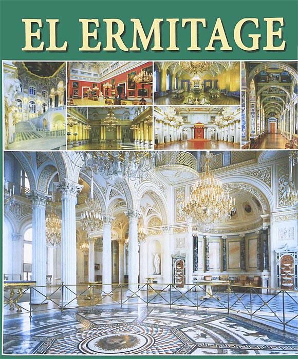 В. И. Добровольский El Ermitage: Los Interiores los dias del arcoiris