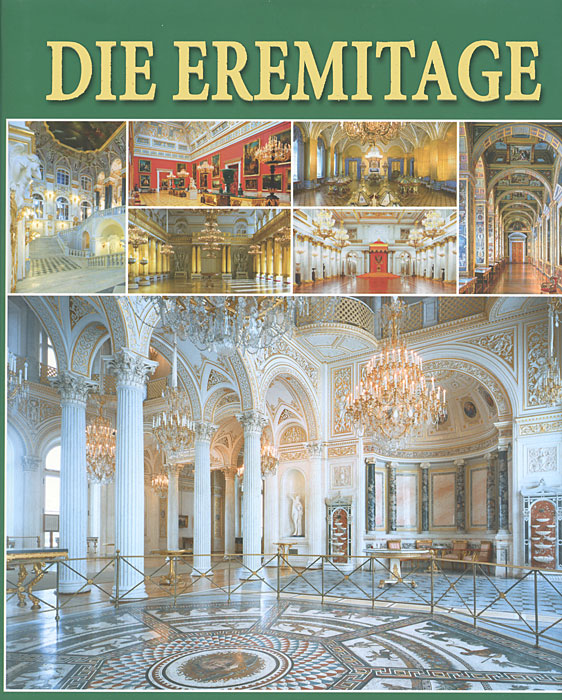 В. И. Добровольский Die Eremitage: Interieurs сапоги quelle der spur 1013540