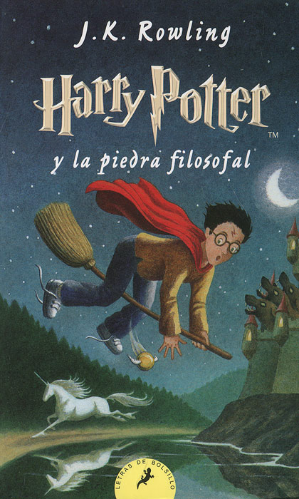 Harry Potter: Y La Piedra Filosofal кабель ввгнг ls 3х4 100 м