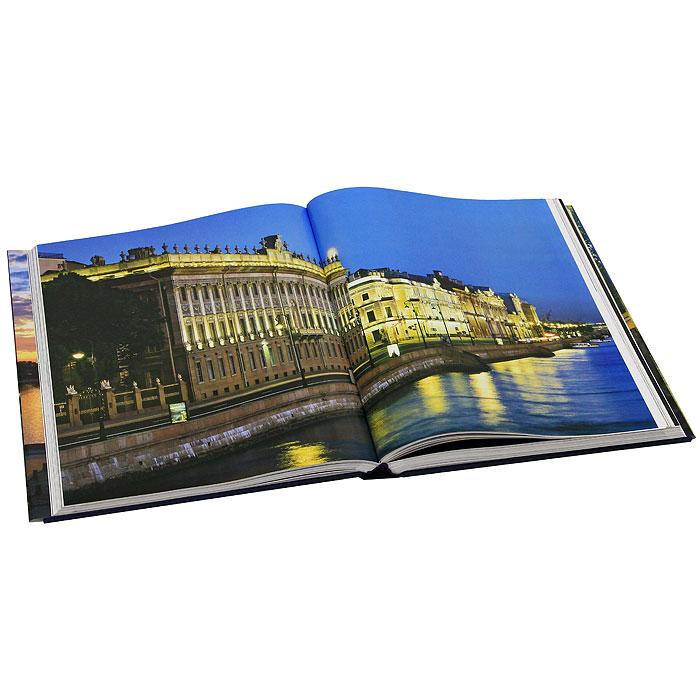 Издательство яркий город открытки