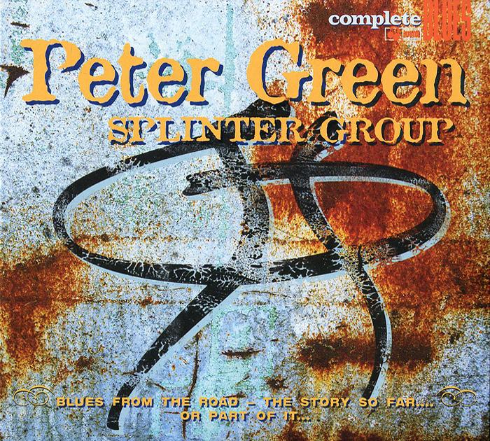 Питер Грин Peter Green. Splinter Group bogesi snapper d08 5