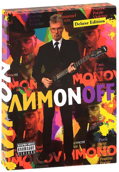 Лимonoff. Deluxe Edition (2 CD) adriano celentano unicamentecelentano deluxe edition 2 cd