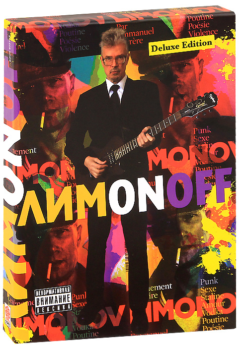 Лимonoff. Deluxe Edition (2 CD) удо линдерберг udo lindenberg live intensivstationen special deluxe edition 2 cd