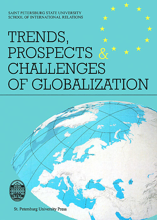 Trends, Prospects and Challenges of Globalization