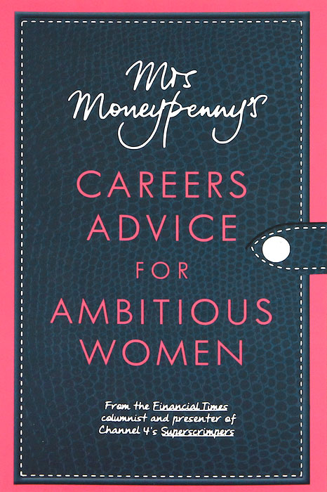 Careers Advice for Ambitious Woman all we shall know