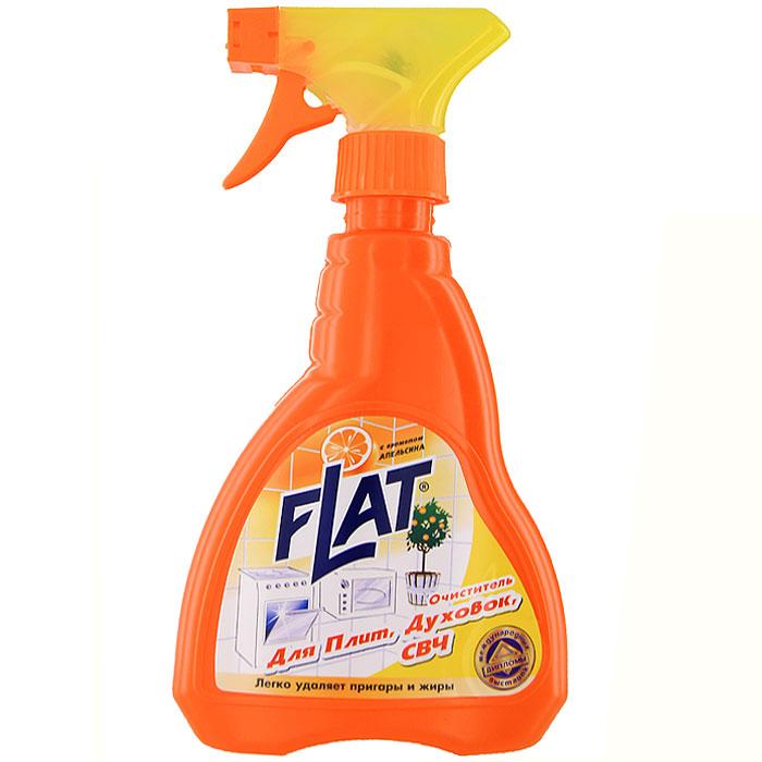 Очиститель Flat для плит, духовок, СВЧ, с ароматом апельсина, 480 г4600296001789Очиститель Flat - высокоэффективное средство для удаления нагаров и подгоревших жиров с газовых и электрических плит, духовок, противней, микроволновых печей, а также сковород и кастрюль. Средство не содержит абразивных веществ, не царапает очищаемую поверхность. Оно легко растворяет жировые наслоения, не требуя механических усилий. Эргономичный флакон оснащен высоконадежным курковым распылителем, позволяющим легко и экономично наносить раствор на загрязненную поверхность. Характеристики:Вес: 480 г. Производитель:Россия.Товар сертифицирован.
