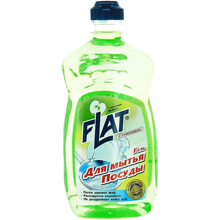 Гель для мытья посуды Flat, с гликозидом, с ароматом яблока, 500 г4600296001680Гель для мытья посуды Flat прекрасно моет посуду в воде любой жесткости и температуры. Подходит для мытья посуды из фарфора, хрусталя, стекла, тефлона, пластика, металла и другого материала, а также может использоваться для мытья кухонной мебели, кафеля и стен. Гель растворяет жиры, смывает остатки пищи, не оставляет разводов и пятен на посуде. Благодаря эффективной формуле и густой консистенции средство обеспечивает минимальный расход. Содержит гликозид, который позволяет мыть посуду, не иссушая и не раздражая кожу рук. Характеристики:Вес: 500 г. Производитель:Россия.Товар сертифицирован.Как выбрать качественную бытовую химию, безопасную для природы и людей. Статья OZON Гид