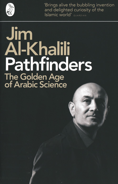 Pathfinders: The Golden Age of Arabic Science scientific american environmental science for a changing world